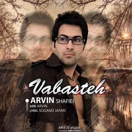 Kian Akbari - Arameshe Khas Music   آهنگ کیان اکبری - آرامش خاص