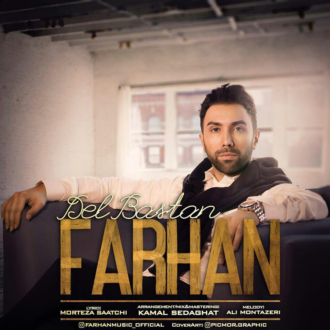 Farhan - Delbastan Music | آهنگ فرهان - دل بستن