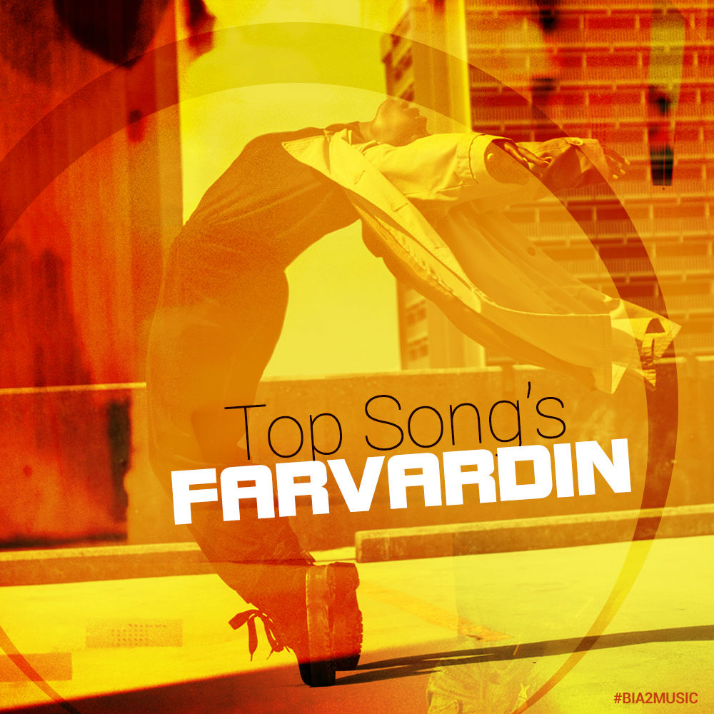Top Music – Farvardin 1398