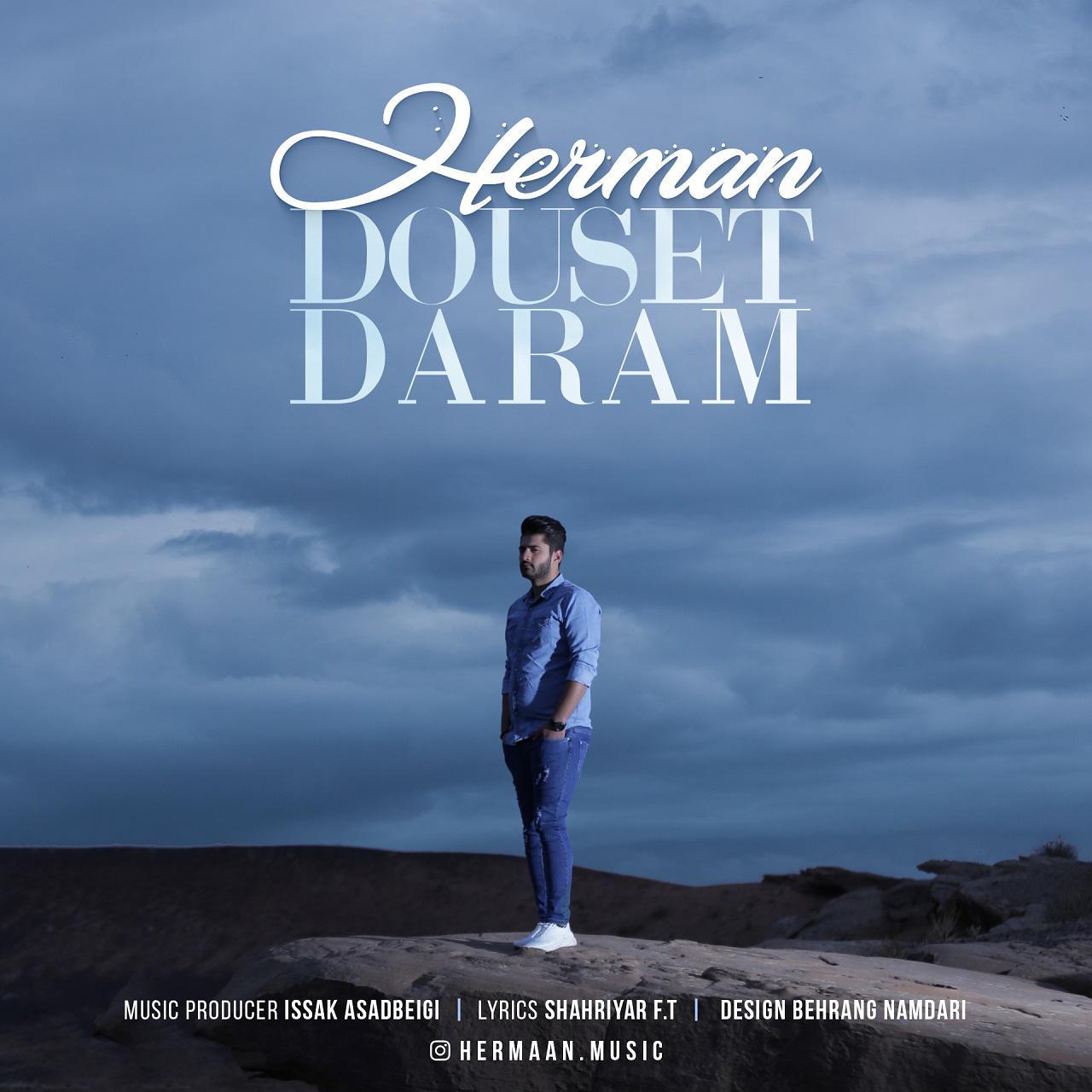 Herman - Douset Daram Music | آهنگ هرمان - دوست دارم