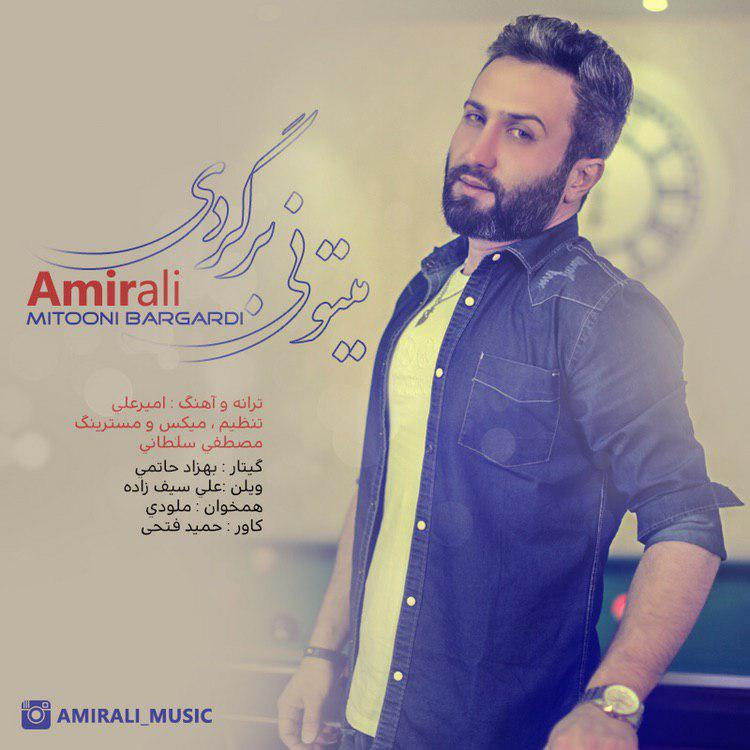 Amir Ali – Mitooni Bargardi