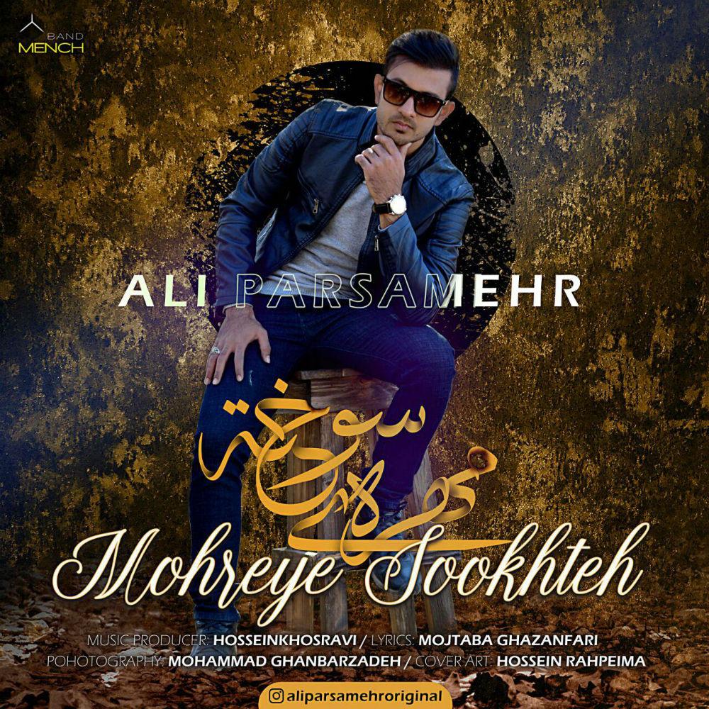 Ali Parsamehr – Mohreye Sookhteh