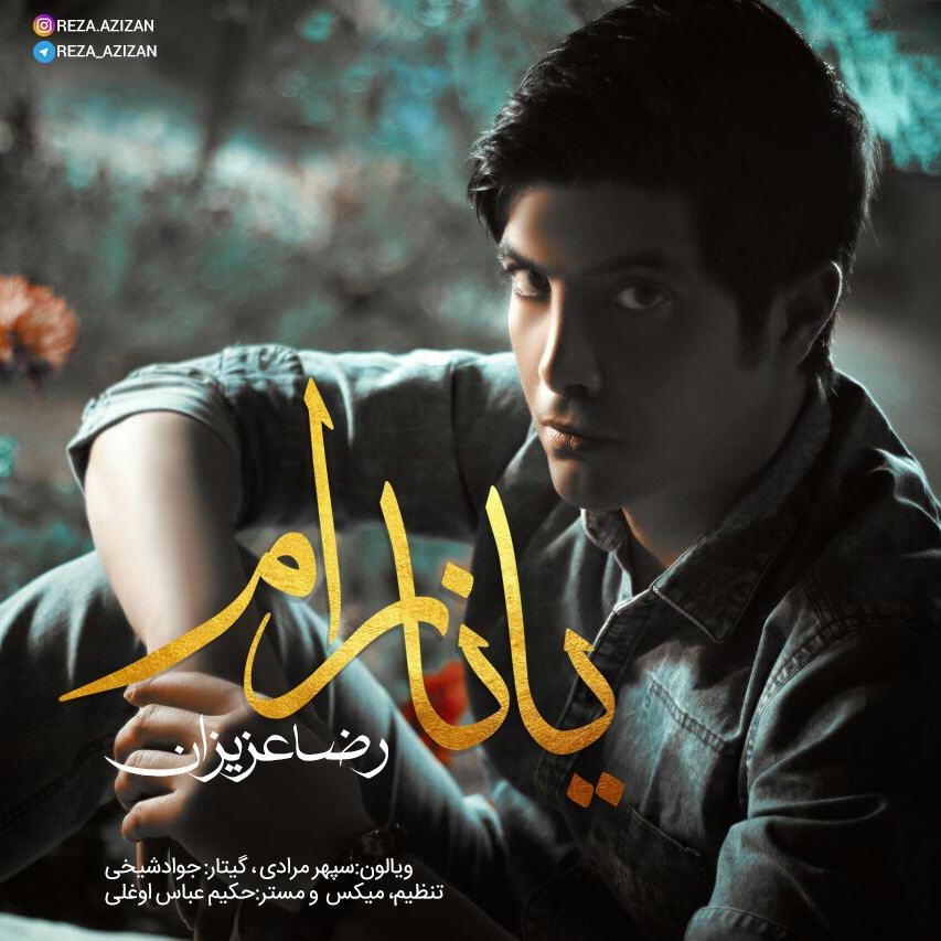 Reza Azizan – Yanaram