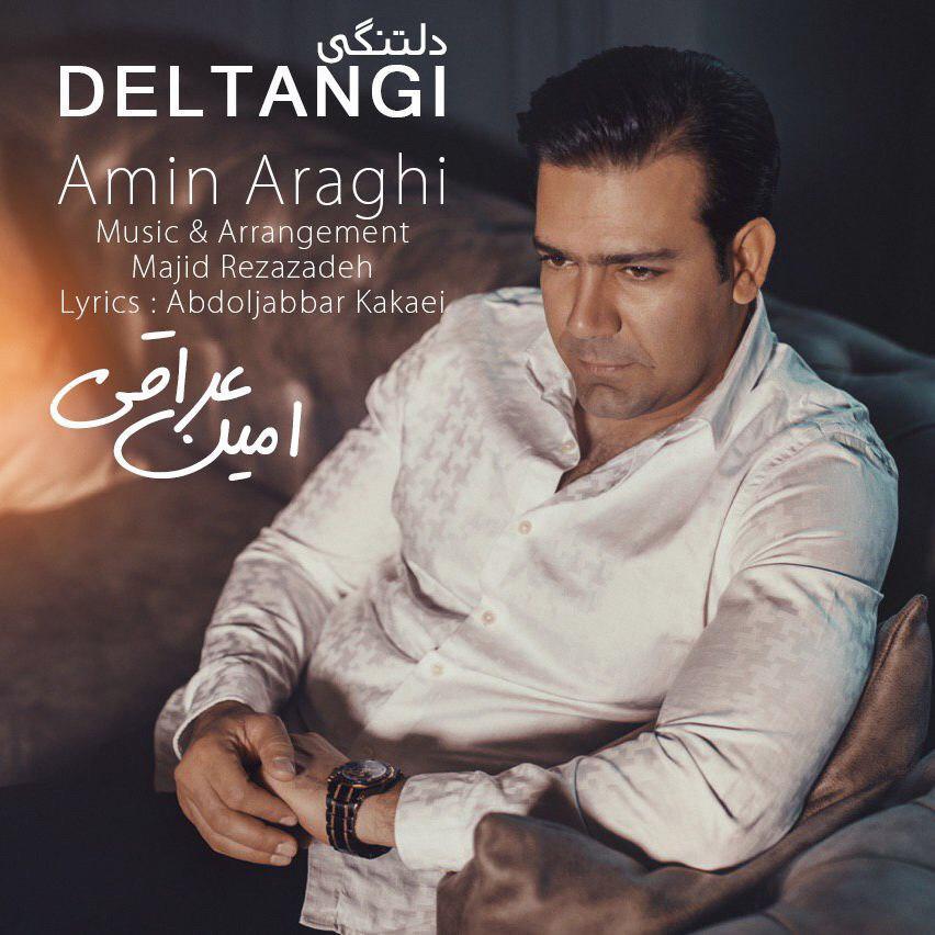 Amin Araghi – Deltangi