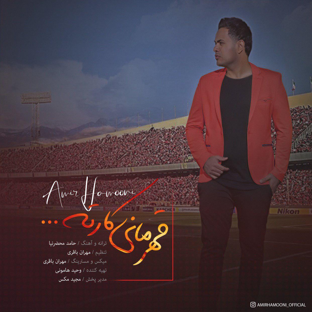 Amir Hamooni – Ghahramani Karete