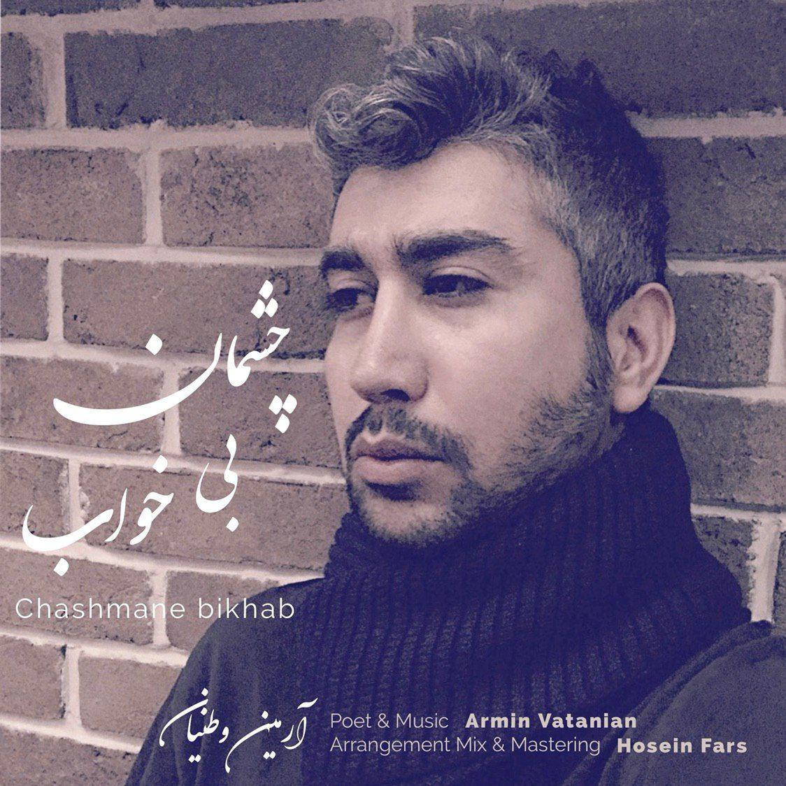 Armin Vatanian – Chashmane Bikhab