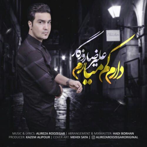 Alireza Roozegar - Daram Kam Miaram Music | آهنگ علیرضا روزگار - دارم کم میارم