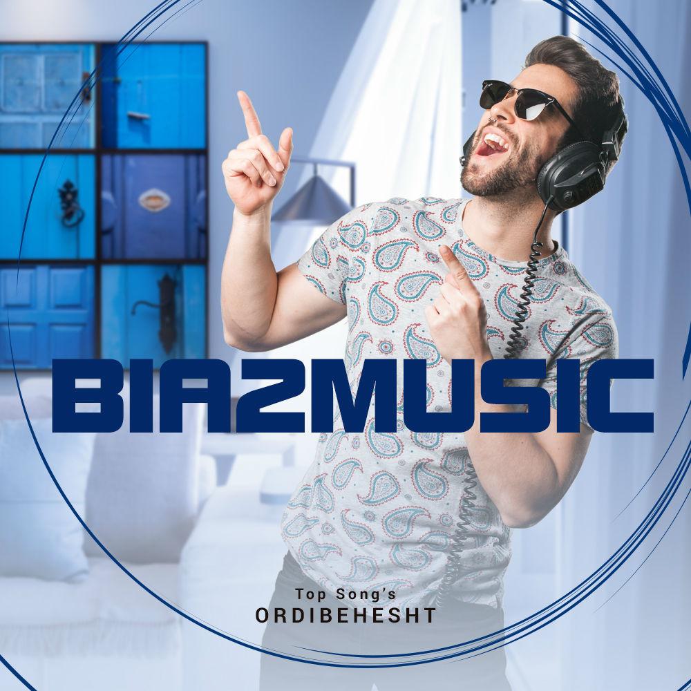 Top Music – Ordibehesht 1398