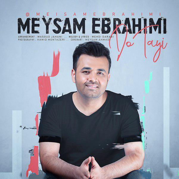Meysam Ebrahimi - Do Tayi Music | آهنگ میثم ابراهیمی - دو تایی