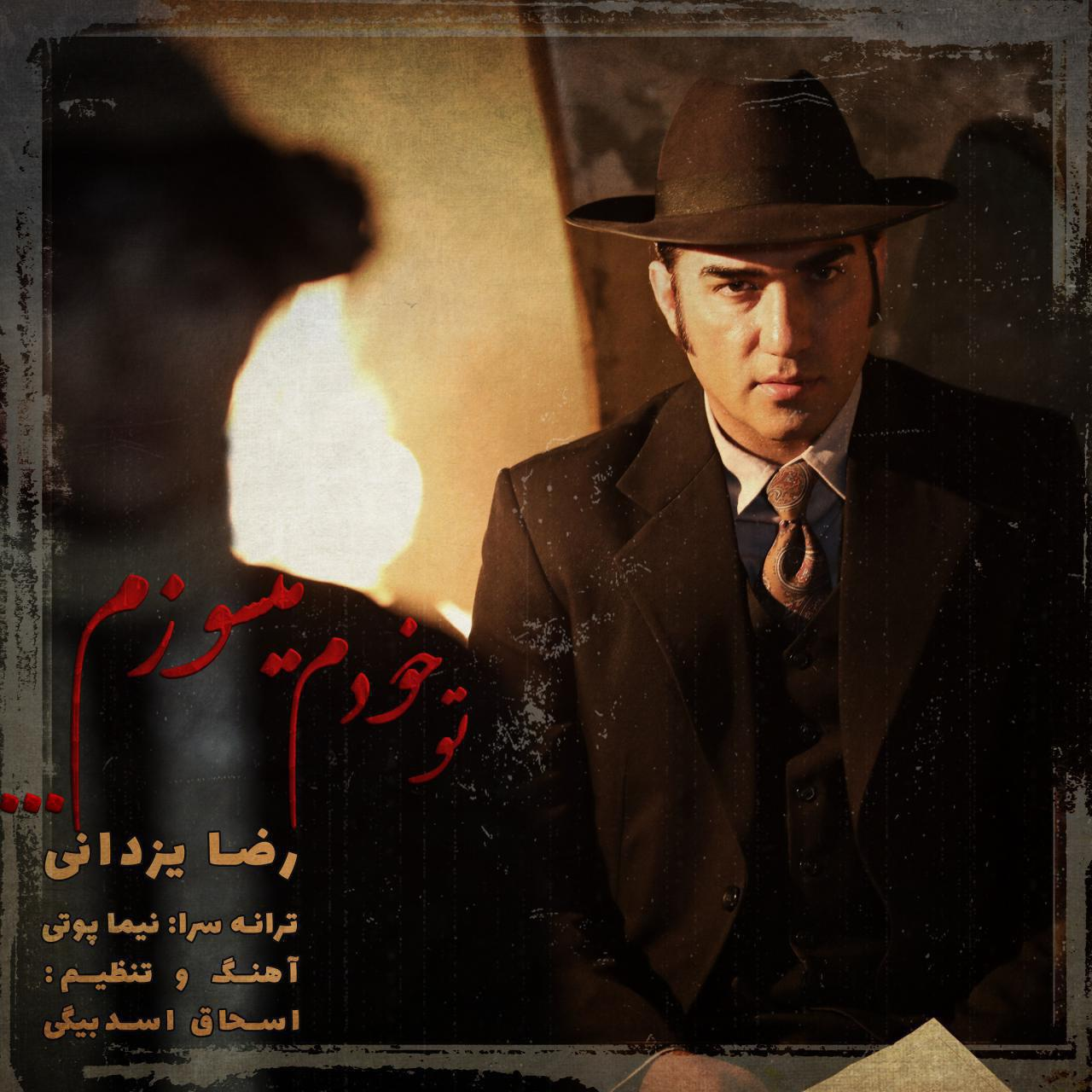 Reza Yazdani – Too Khodam Misoozam