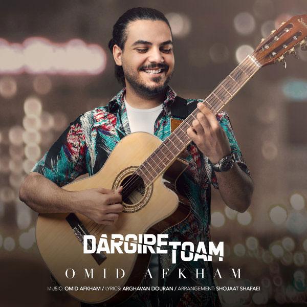 Omid Afkham – Dargire Toam