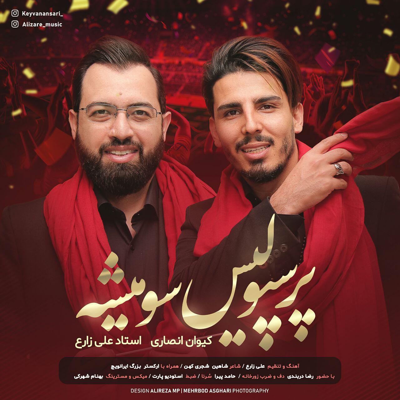 Keyvan Ansari And Ali Zare - Perspolis Sevomishe Music   آهنگ کیوان انصاری و علی زارع - پرسپولیس سومیشه