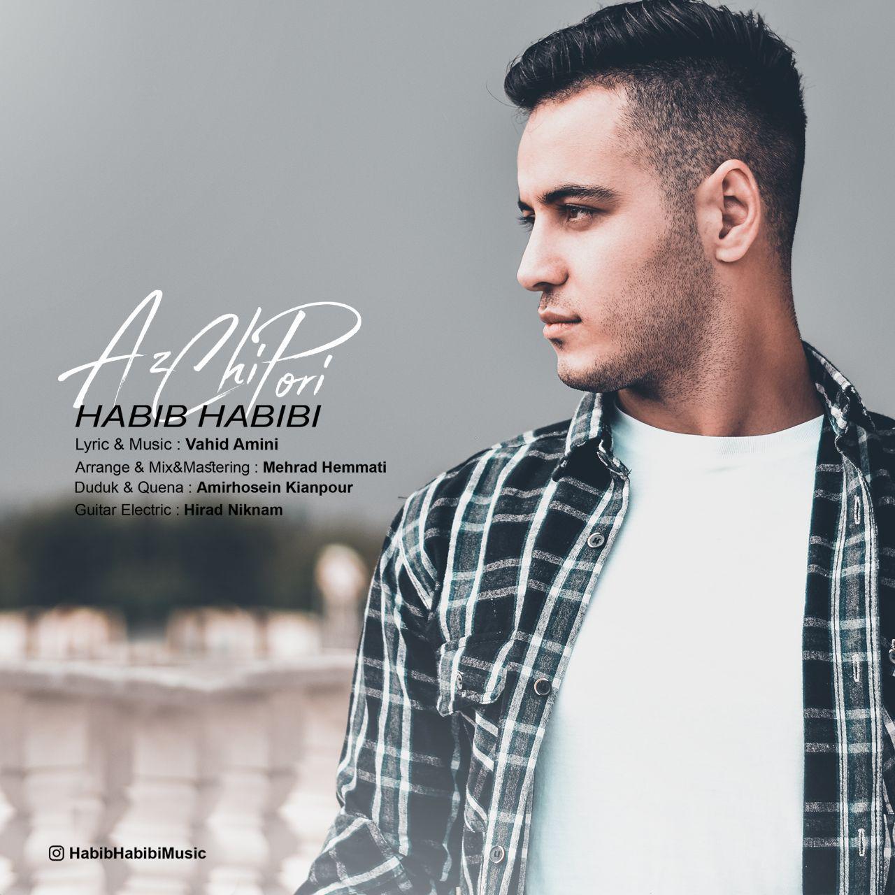 Habib Habibi - Az Chi Pori Music | آهنگ حبیب حبیبی - از چی پری