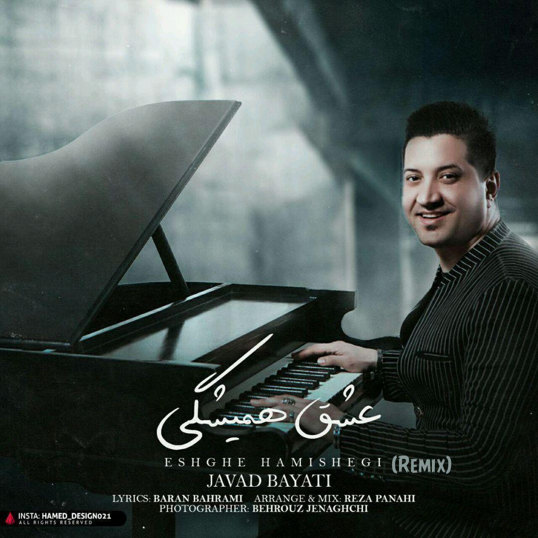 Javad Bayati – Eshghe Hamishegi (Ali Edris Remix)
