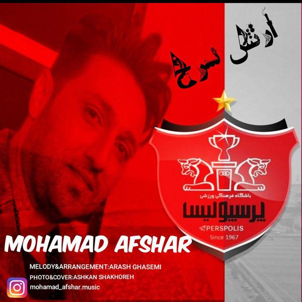 Mohamad Afshar – Arteshe Sorkh