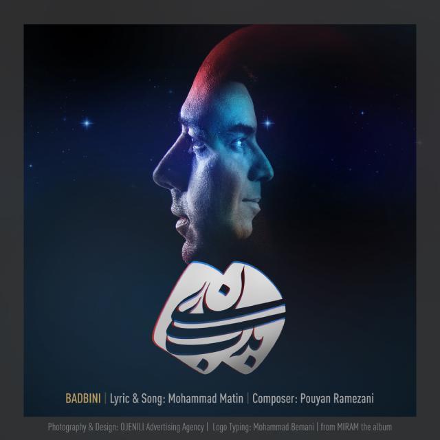 Mohammad Matin – Badbini