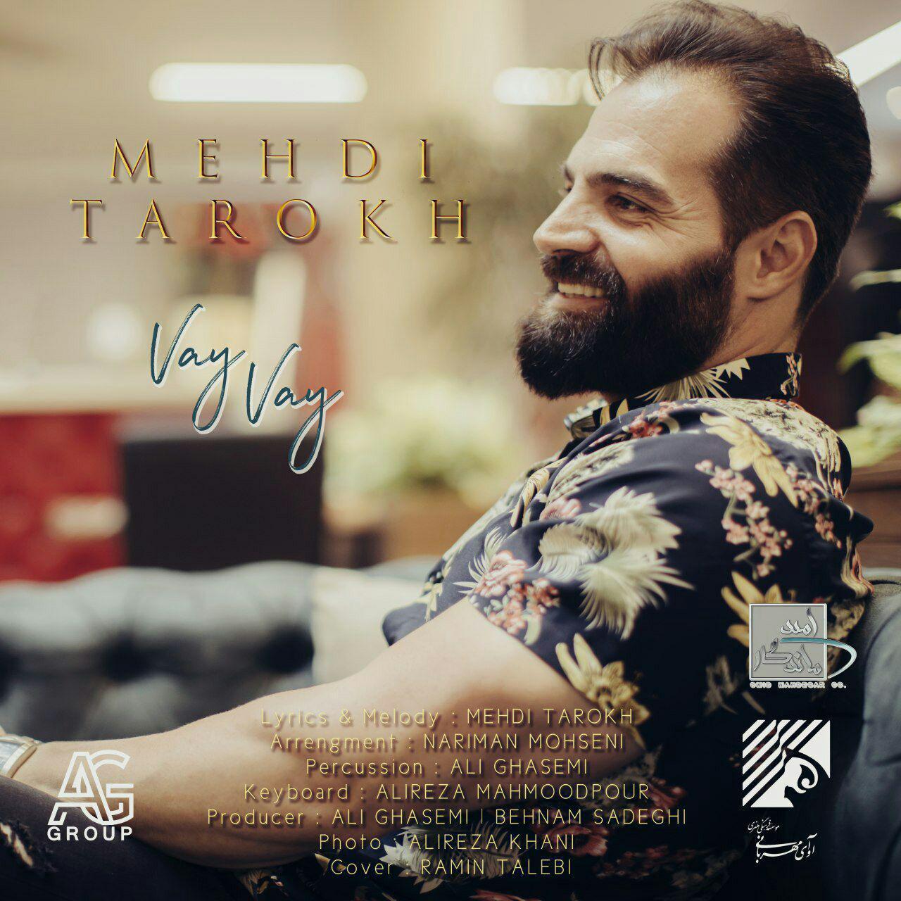 Mehdi Tarokh - Vay Vay Music | آهنگ مهدی تارخ - وای وای