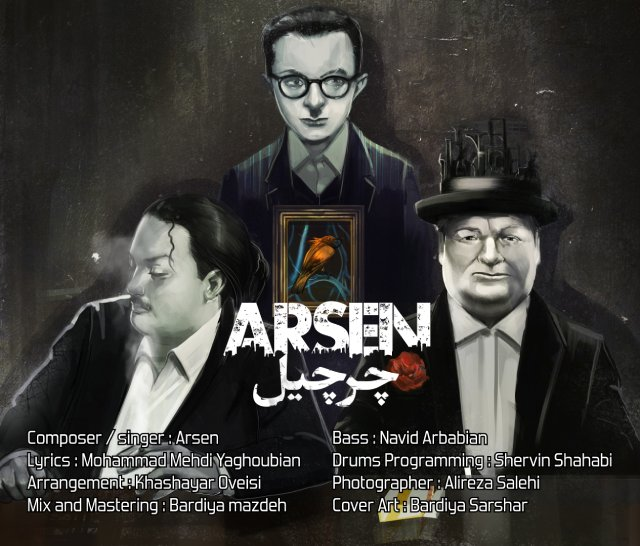 Arsen – Churchill