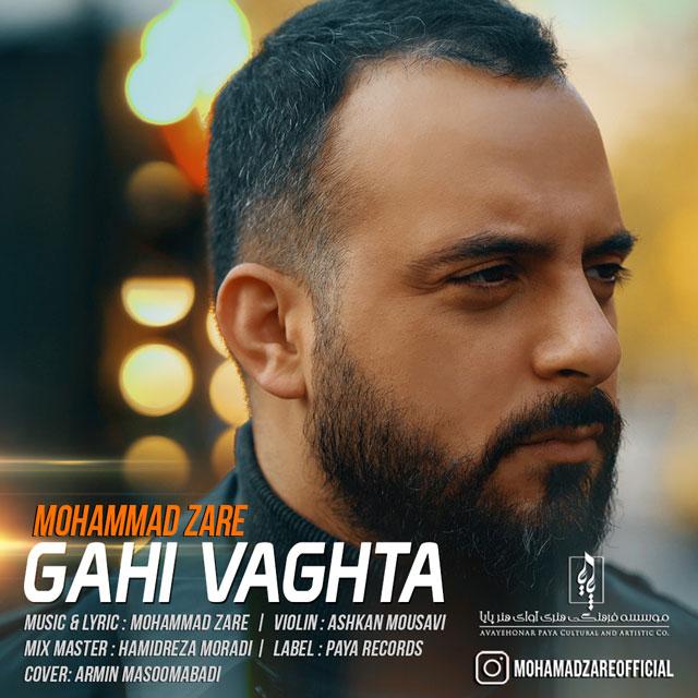 Mohammad Zare – Gahi Vaghta