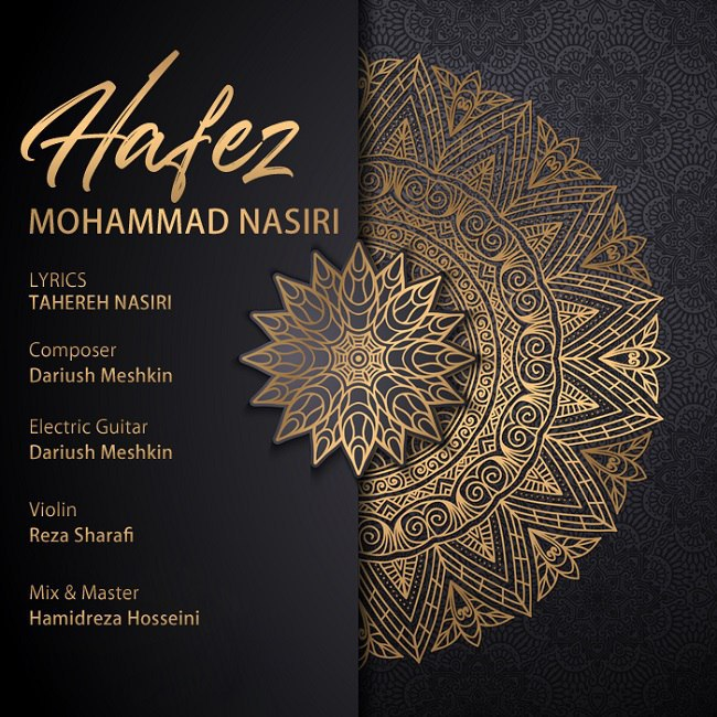 Mohammad Nasiri - Hafez Music   آهنگ محمد نصیری - حافظ