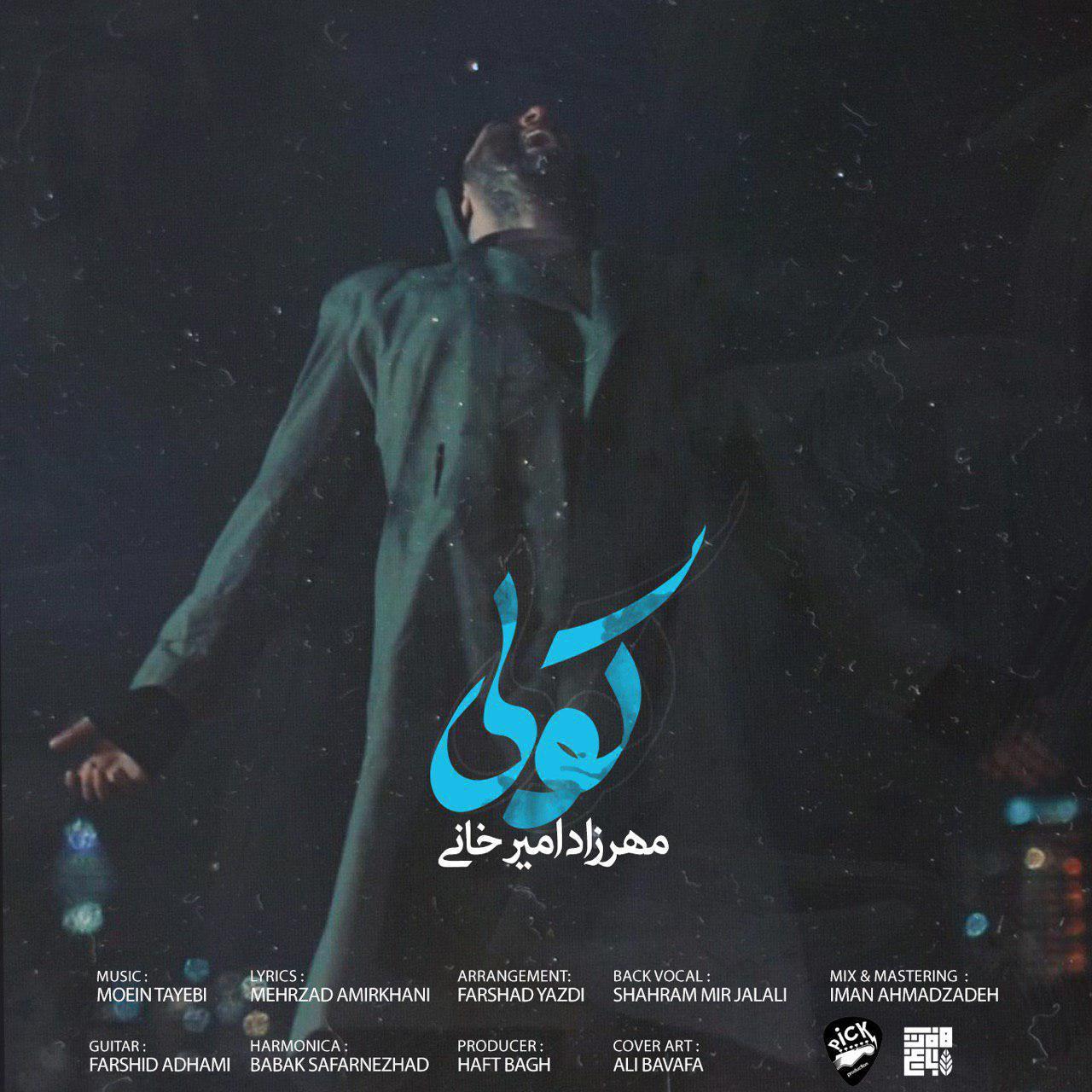 Mehrzad Amirkhani – Koli