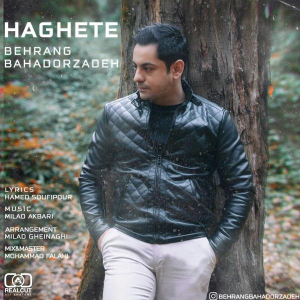 Behrang Bahadorzadeh - Haghete Music   آهنگ بهرنگ بهادرزاده  - قته