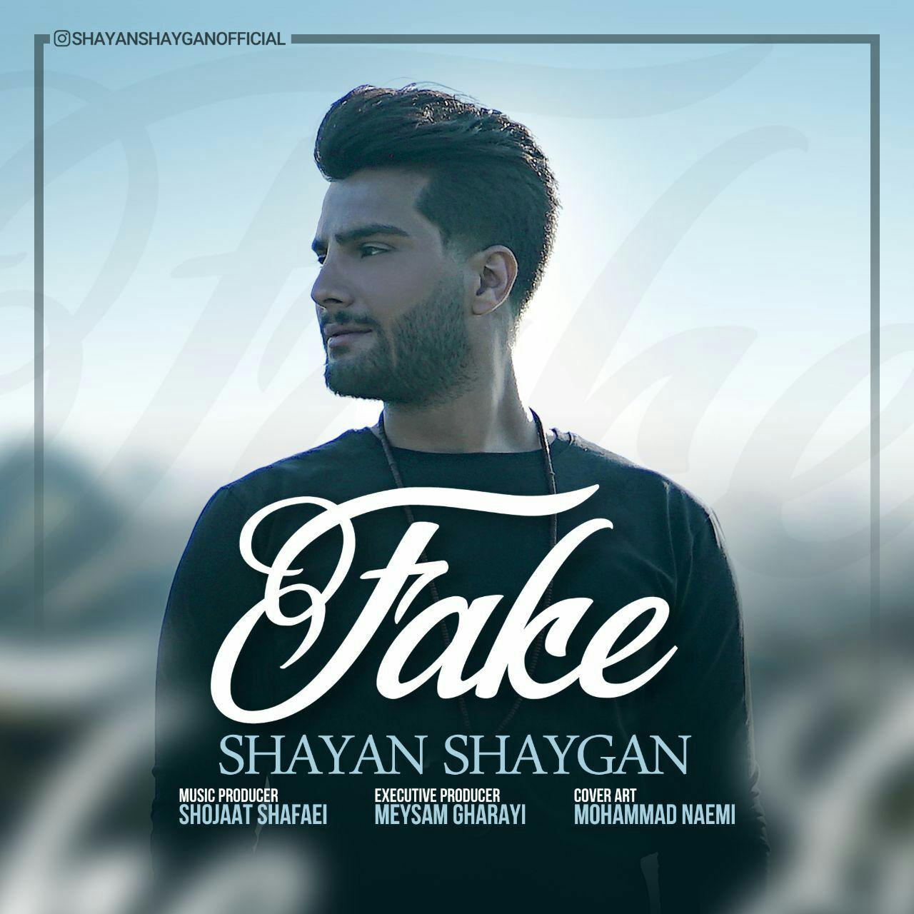 Shayan Shaygan - Fake Music | آهنگ شایان شایگان - فیک