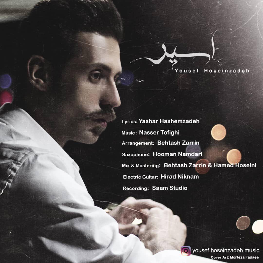 Yousef Hoseinzadeh – Asir