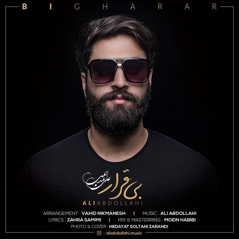 Ali Abdollahi - Bigharar Music | آهنگ علی عبداللهی - بی قرار