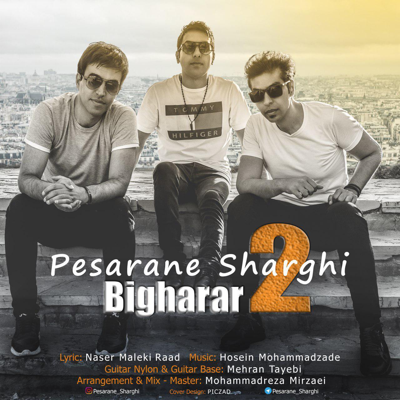 Pesarane Sharghi - Bigharar 2 Music | آهنگ پسران شرقی - بی قرار 2