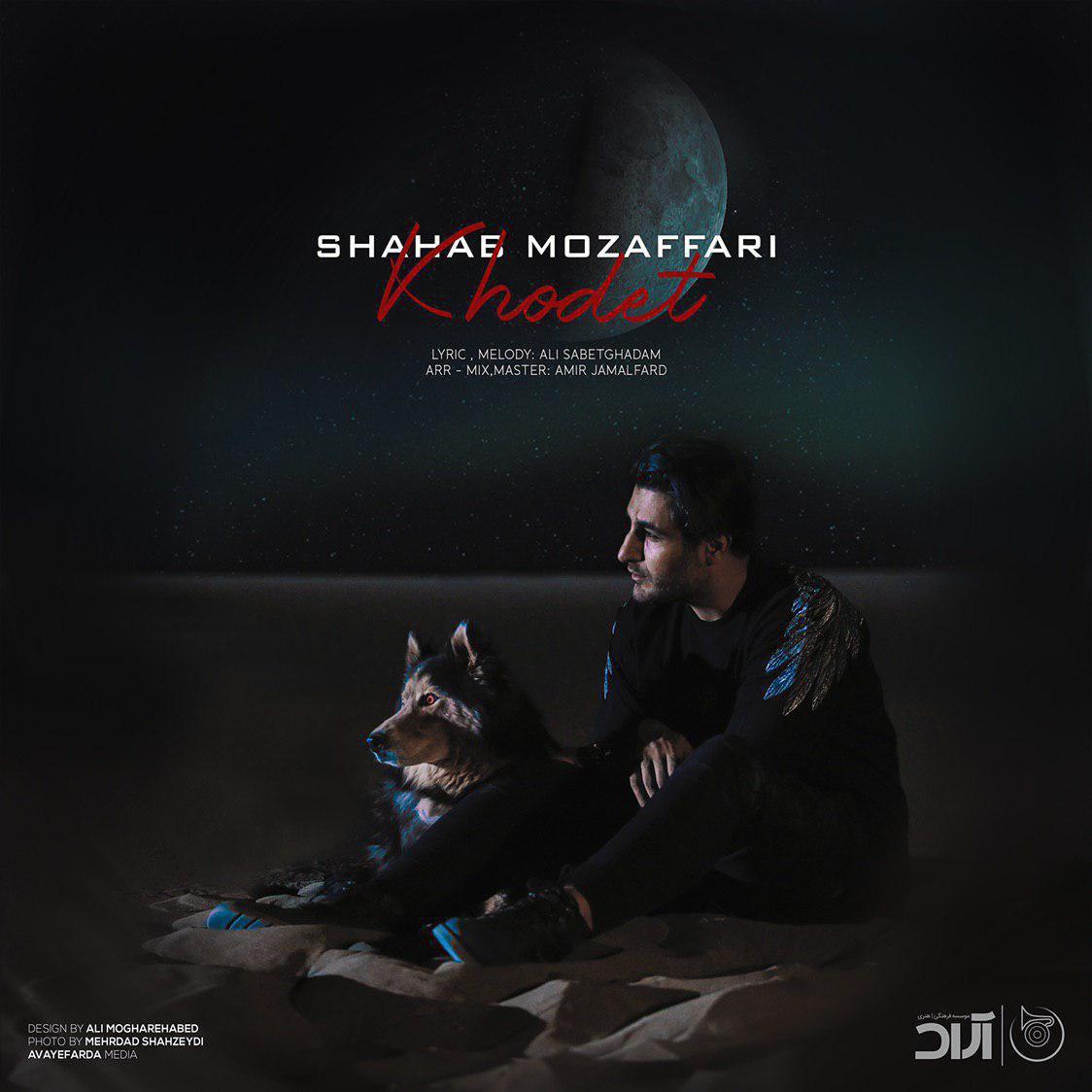 Shahab Mozaffari – Khodet