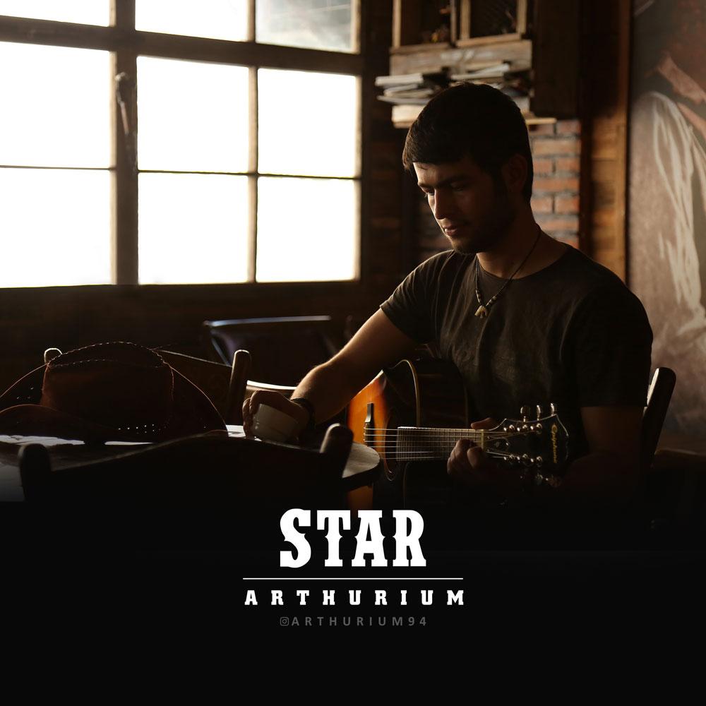 Arthurium – Star