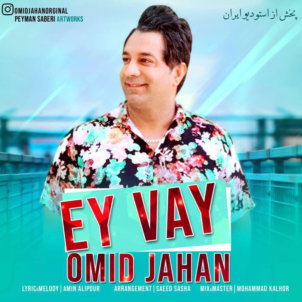 Omid Jahan – Ey Vay