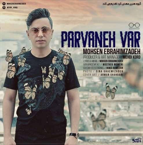 Mohsen Ebrahimzadeh – Parvaneh Var