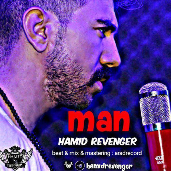 Hamid Revenger – Man