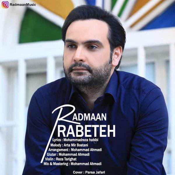 Radmaan – Rabeteh