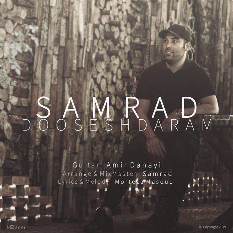 Sarmrad – Doosesh Daram