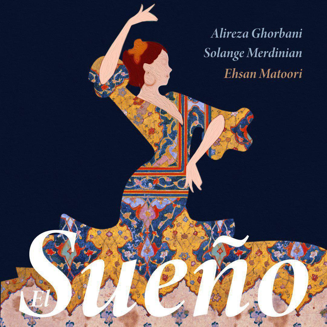 Alireza Ghorbani - El Sueno Music | آهنگ علیرضا قربانی - El Sueno