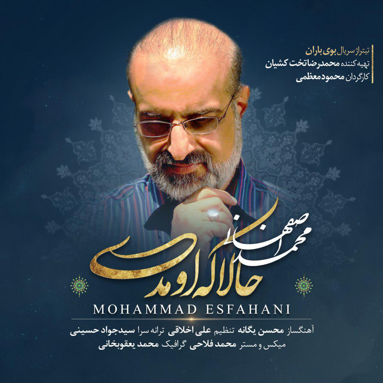 Mohammad Esfahani – Hala Ke Umadi