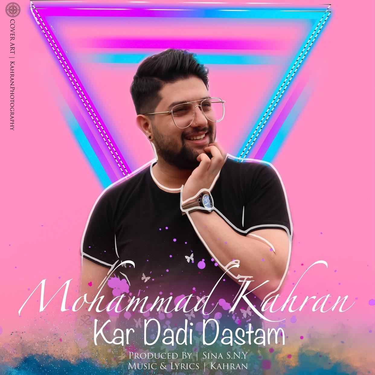 Mohammad Kahran – Kar Dadi Dastam