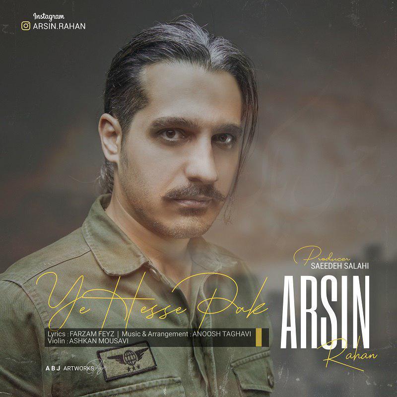 Arsin Rahan – Ye Hese Pak