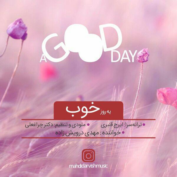 Mahdi Darvishzadeh – Ye Roze Khob