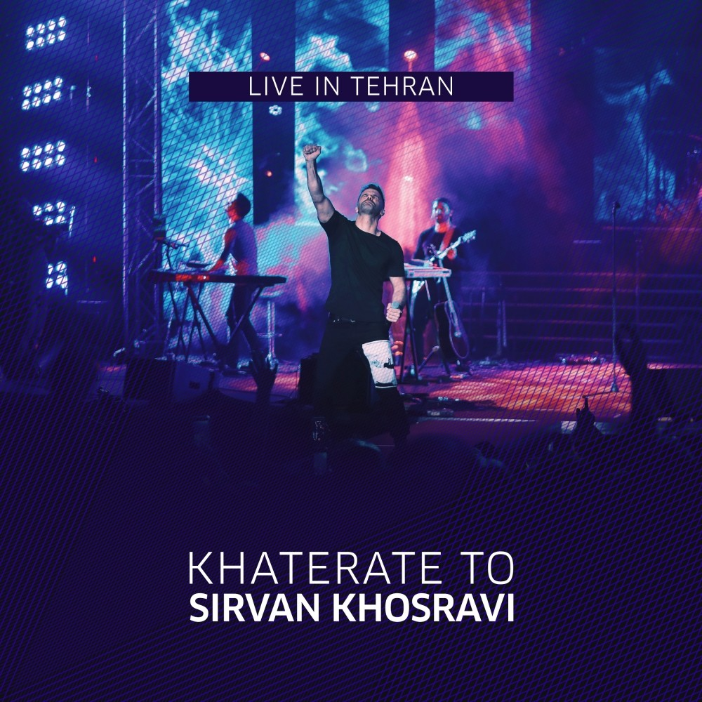 Sirvan Khosravi – Khaterate To
