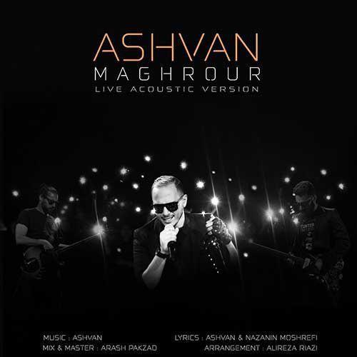 Ashvan – Maghrour (Acoustic Version)
