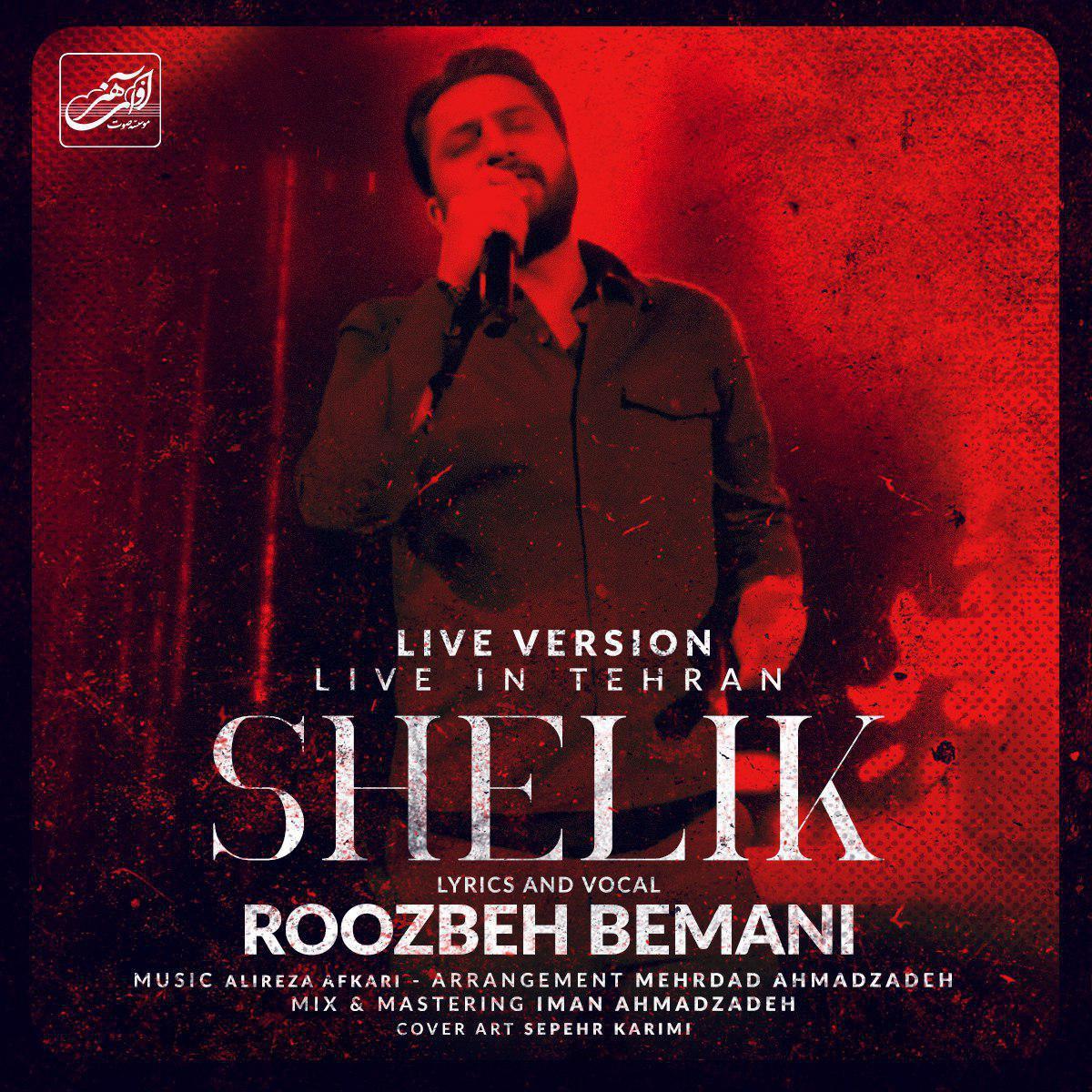 Rouzbeh Bemani – Shelik
