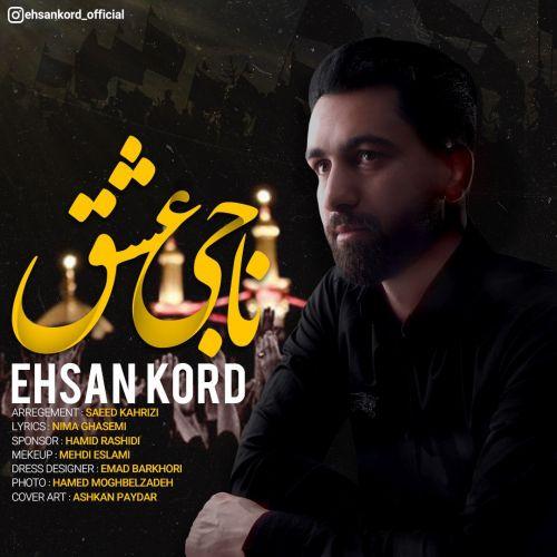 Ehsan Kord – Naji Eshgh