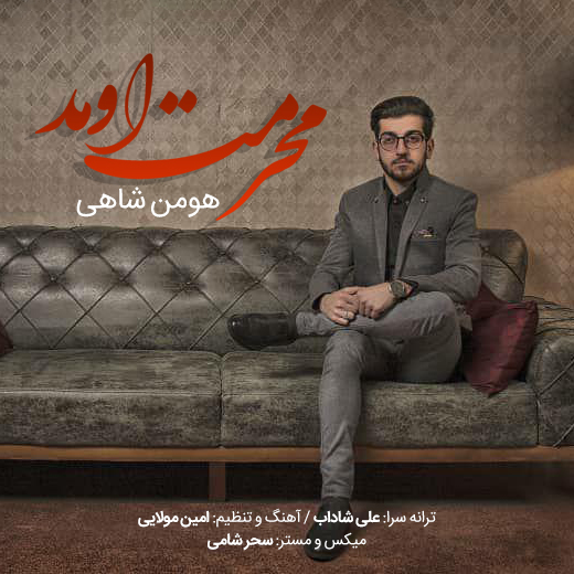 Hooman Shahi – Moharamet Omad