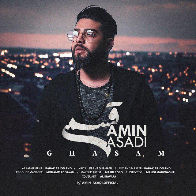 Amin Asadi – Ghasam