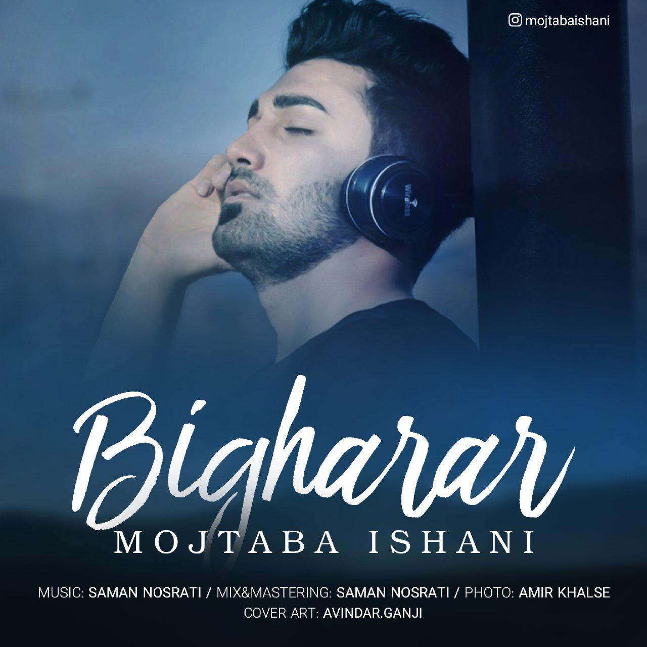 Mojtaba Ishani – Bigharar