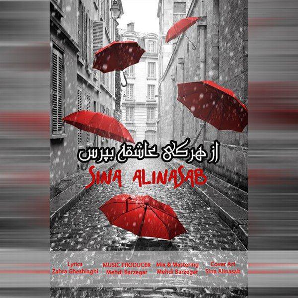 Sina Alinasab – Az Har Ki Ashegh Bepors